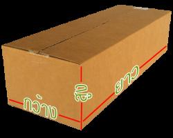 มิติของกล่อง