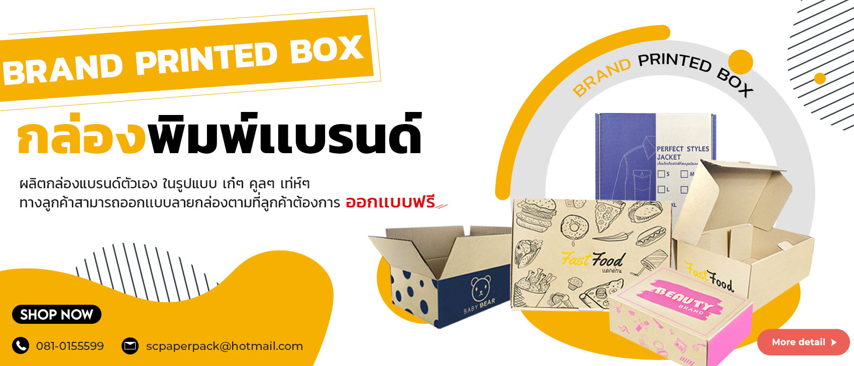 Made to order box